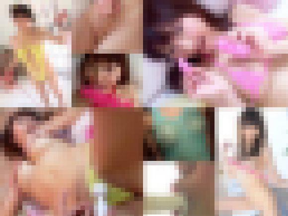 革命幼女 ~ロリエロGカップの快感LIFE~ 無料画像
