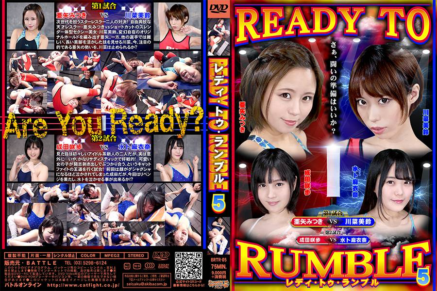 【HD】READY TO RUMBLE 5 パッケージ