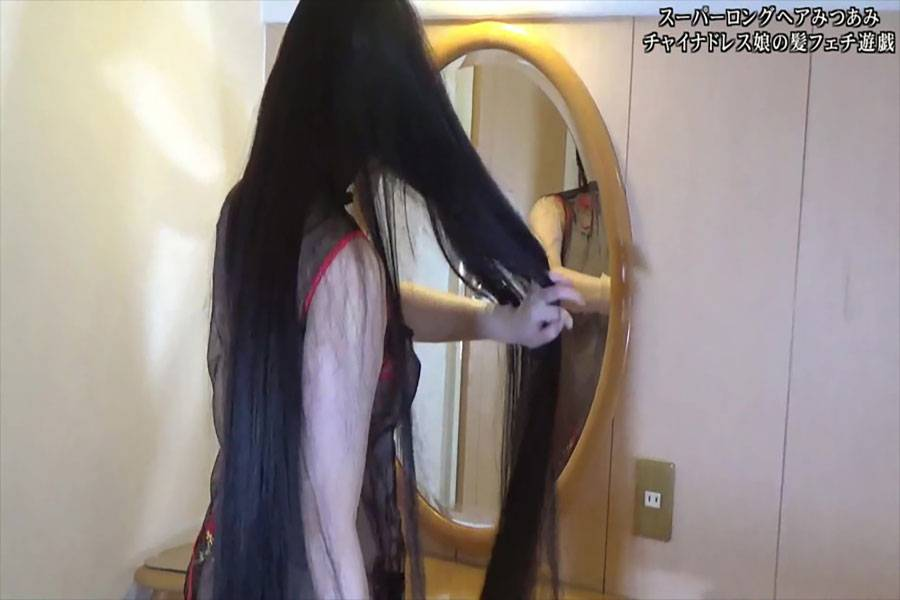 スーパーロングヘアみつあみ チャイナドレス娘の髪フェチ遊戯 パッケージ