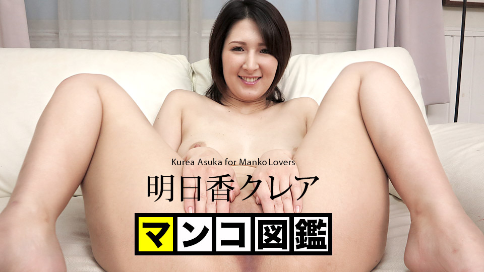 Pussy picture book Asuka Claire