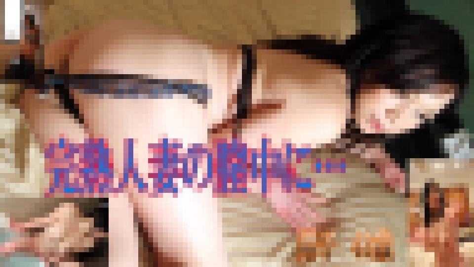 ス股からニュルッと挿入ったナマちんの快感っ!! 翔子 43歳 翔子 画像