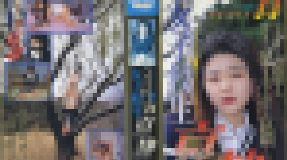 プライベート調教14 女子校生哀隷 岩崎 愛 画像