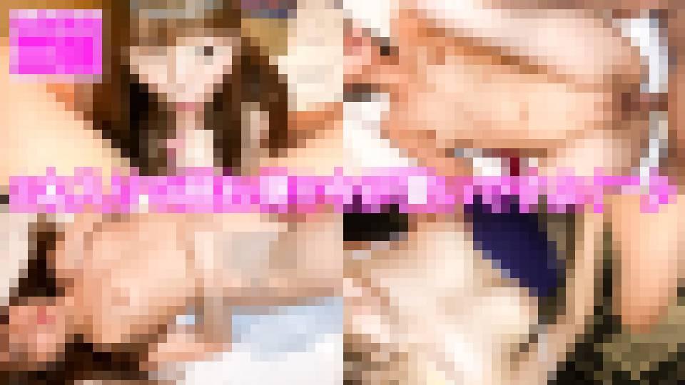 <超得>2タイトル詰め合わせ 大学2年生の夏休みにアルバイトでパパ活!『恥ずいんだけどっ』とカメラに照れながらも本番2回で感じまくり!&SSSランク!恥ずかし過ぎて喘ぎ声もガマンしちゃう乃○坂系美少女をハメ撮り! りかぽ 遥香 画像