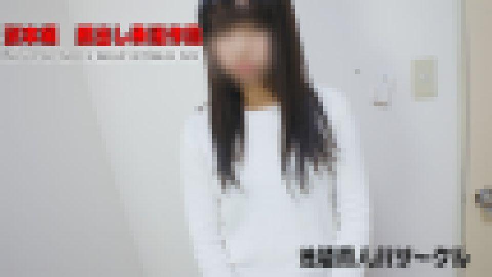 【個人撮影】清楚系高学歴女子の、じゅんちゃん-下着フィッティング悪戯編 じゅん 画像