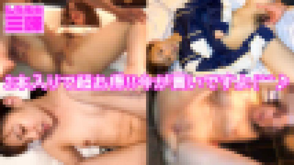 <超得>2タイトル詰め合わせ_モノホンの年下系動画&素人娘の演技無しリアル潮吹き映像詰め合わせ 陽菜 可愛い素人娘達 画像