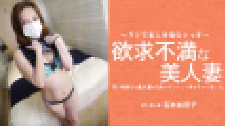 欲求不満な美人妻 買い物帰りの美人妻を街角でゲットしてやっちゃいました 石井可奈子 画像