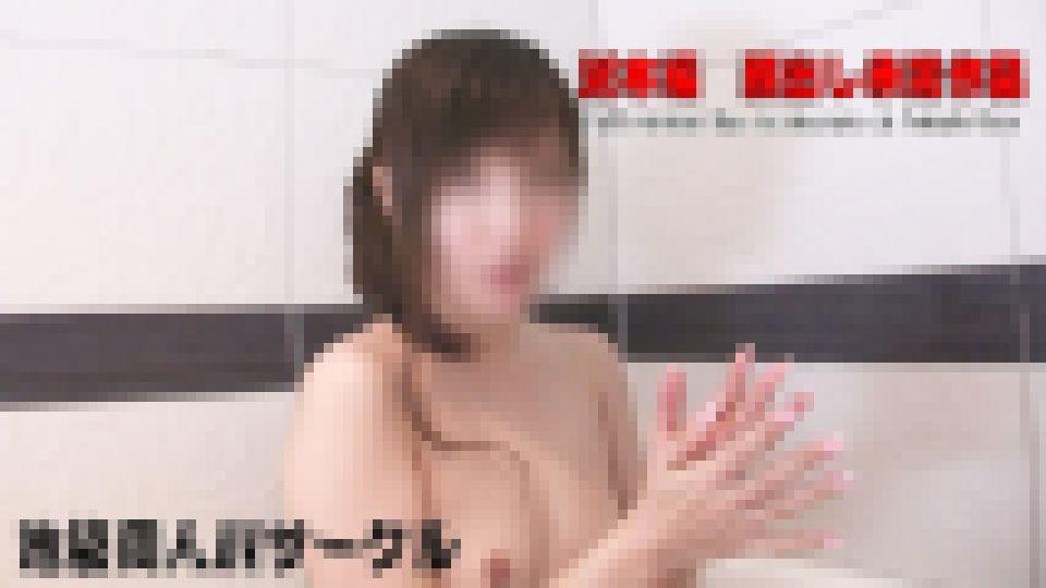 【個人撮影】学生風コスに挑戦-清楚系真面目女子、指2本は痛くて入りません。秋ちゃん-ハメ撮り後のお風呂編 秋 画像
