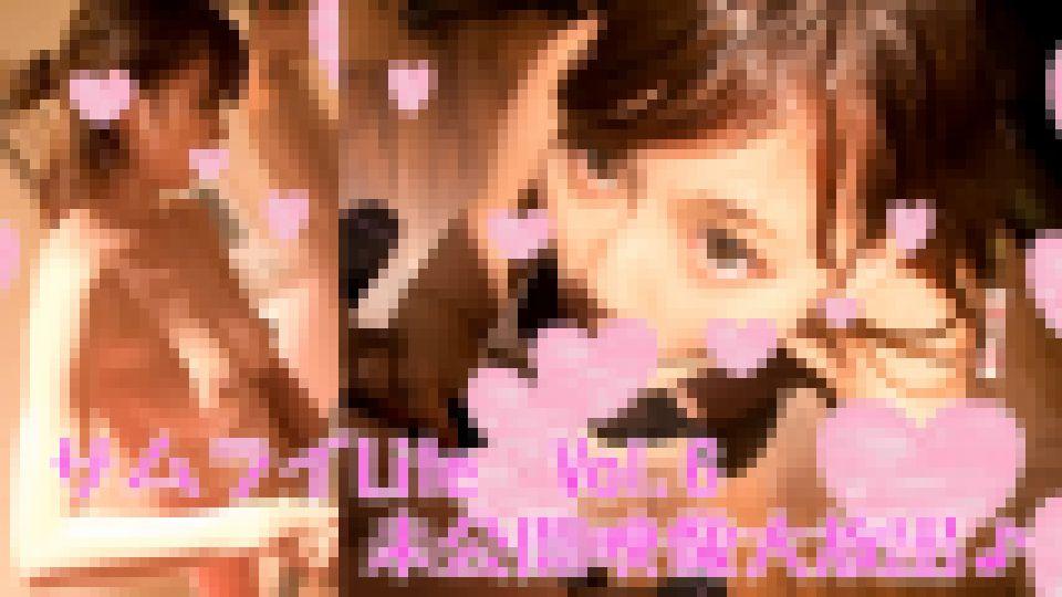 未公開映像一挙大放出一乃木坂系Dカップ娘をハメ撮り-トロッと滴るマン汁がエロすぎるーはめサムライLite めい 画像