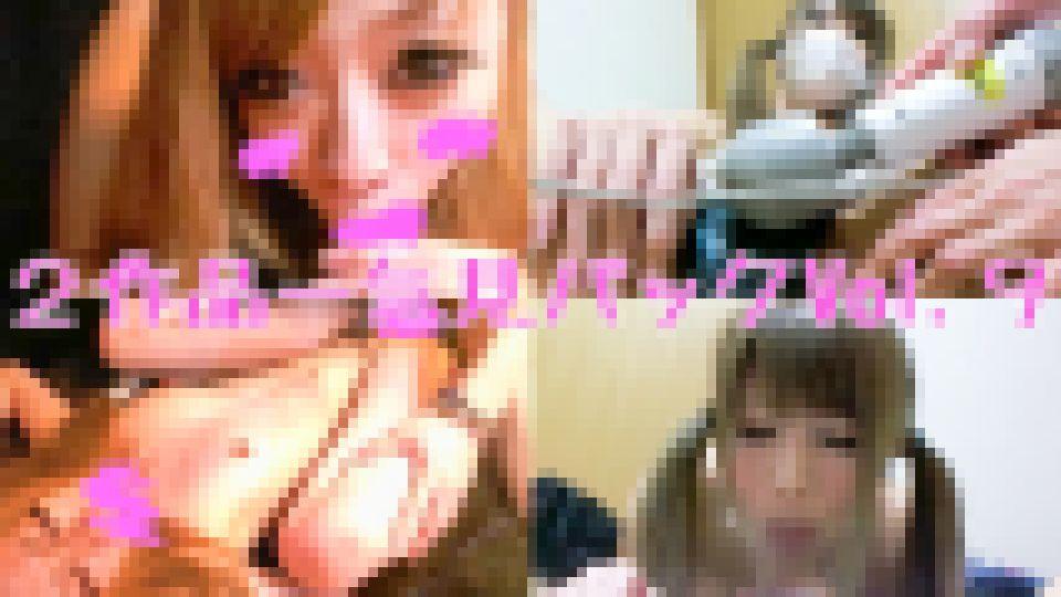 期間限定配信-2作品詰め合わせ-LiveサムライSPパッケージVol.9 留愛 れみ 画像