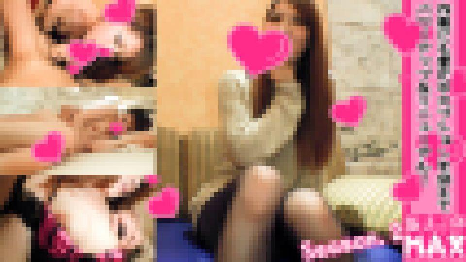 『トロけた目でこちらを誘惑!』毎日S○X依存症っ!色んな体位でイチャイチャハメハメ!!!シコリティオリンピック金メダルっ!! 杏樹(21) 画像