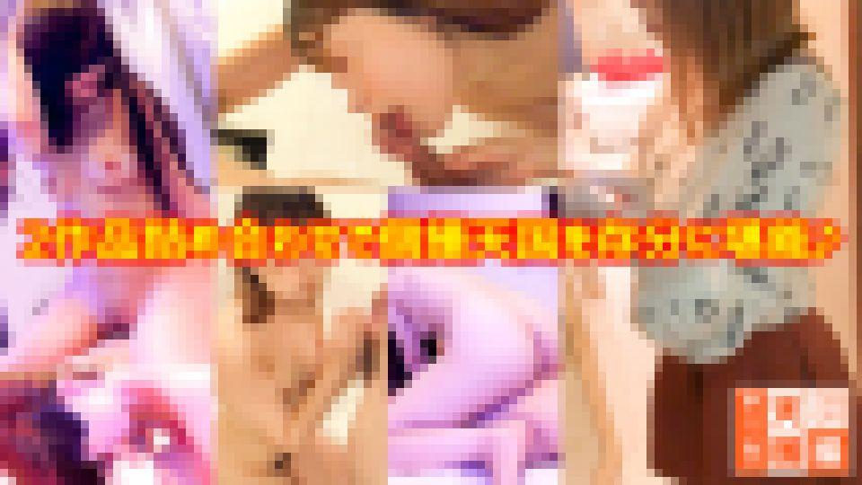 「90分SP!」超豪華二本立て!巨乳でグラマラスな黒髪のお姉さんをイき狂わせる!&茶髪で今風の女子大学生とお風呂でイチャラブ! 素人娘達 画像