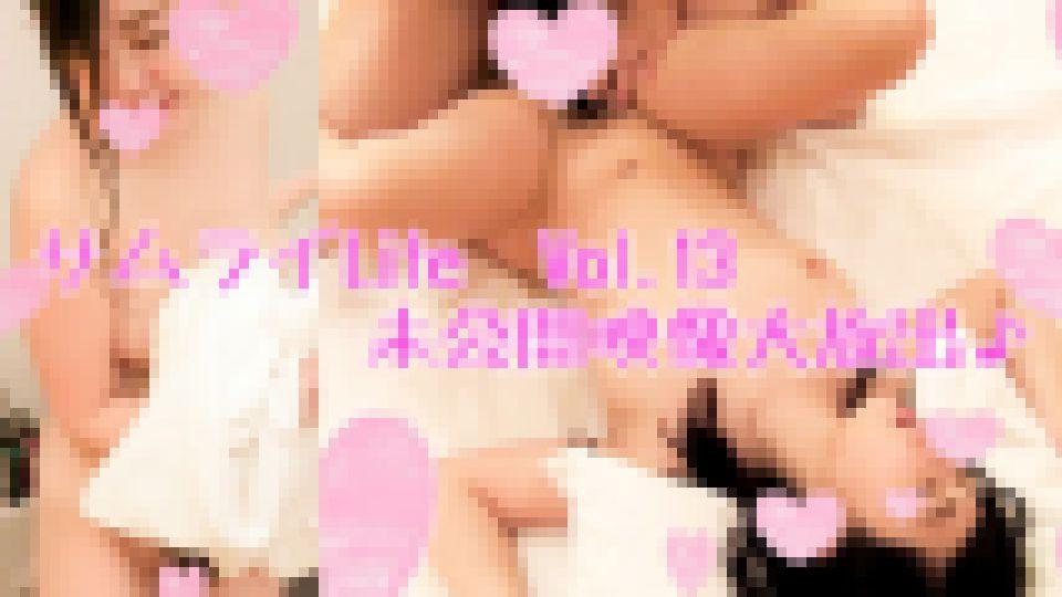 未公開映像一卒業したてのティーン巨乳♥美肌&ウブマンの茜ちゃんとハメ撮り!!ーはめサムライLite 茜 画像