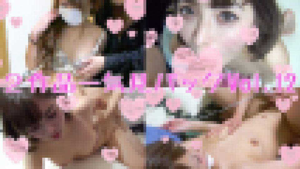 期間限定配信-2作品詰め合わせ-LiveサムライSPパッケージVol.12 Miomio 玲奈 画像