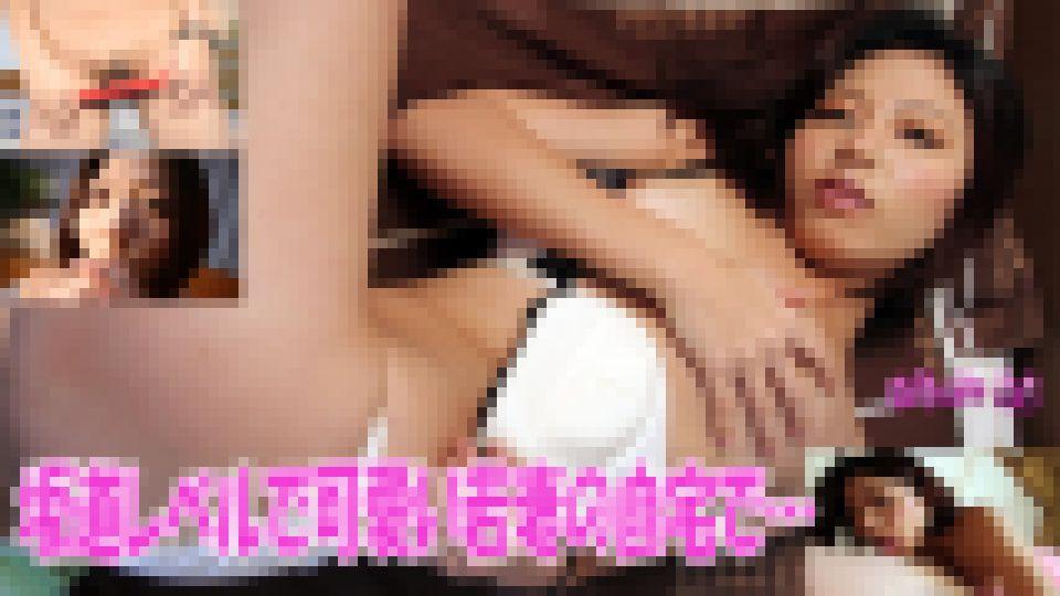 坂道レベルで可愛い若妻のス股っ!! 千聡 25歳 千聡 画像