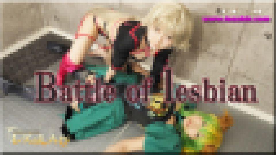 Battle of lesbian~ゆりあちゃんとめいちゃん~2 めい ゆりあ 画像
