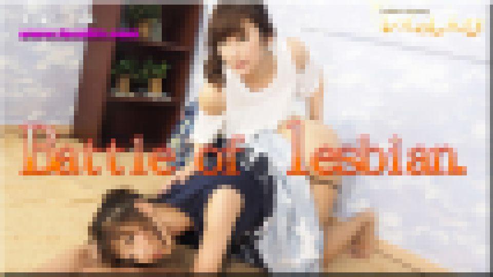 Battle of lesbian~ありさちゃんとめいちゃん~3 ありさ めい 画像