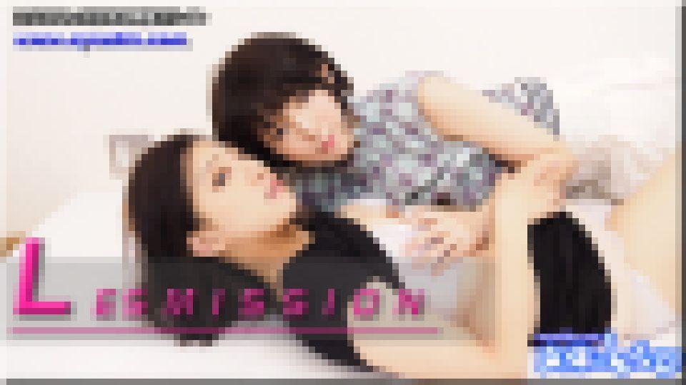 LESMISSION~かなちゃんとなほこちゃん~3 かな なほこ 画像