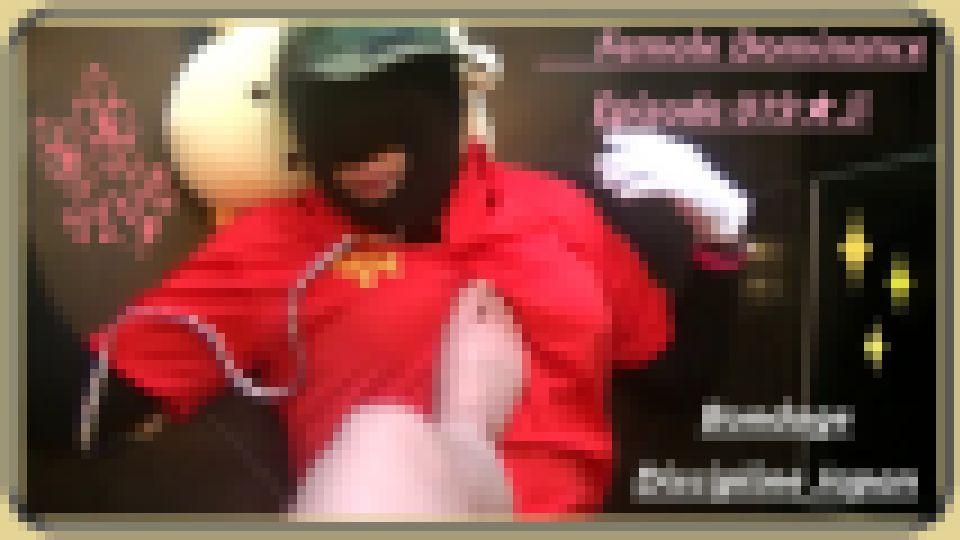 Female Dominance Episode 019 ☆彡 テンメイナナ 画像
