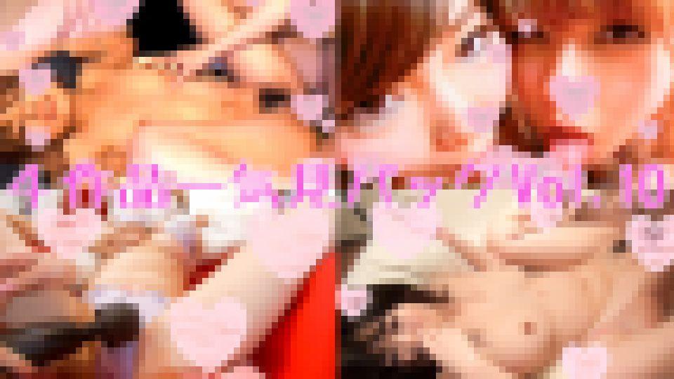 4作品一気見!格安サービスパック!2週間限定配信Vol.10 Miku 痴女ギャル2人組 みお 結菜 画像