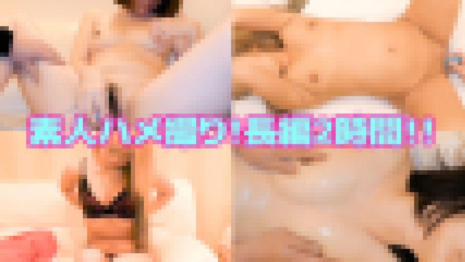 【2時間収録!】スタイルが良いS級素人動画集!スタイル重視で肌艶のよい素人娘を厳選しました!!2 S級素人 画像