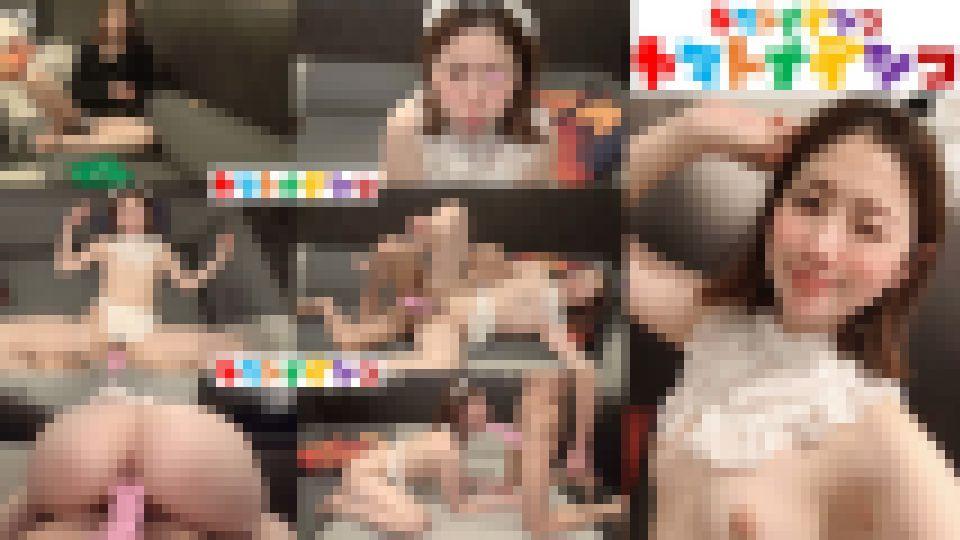 【無×中出し】オセロで遊んだ後は、メイドコスプレ着せて濃厚セックス‼(NO.009わんぱくちゃん/後半戦)「個人撮影/ハメ撮り」 わんぱくちゃん 画像