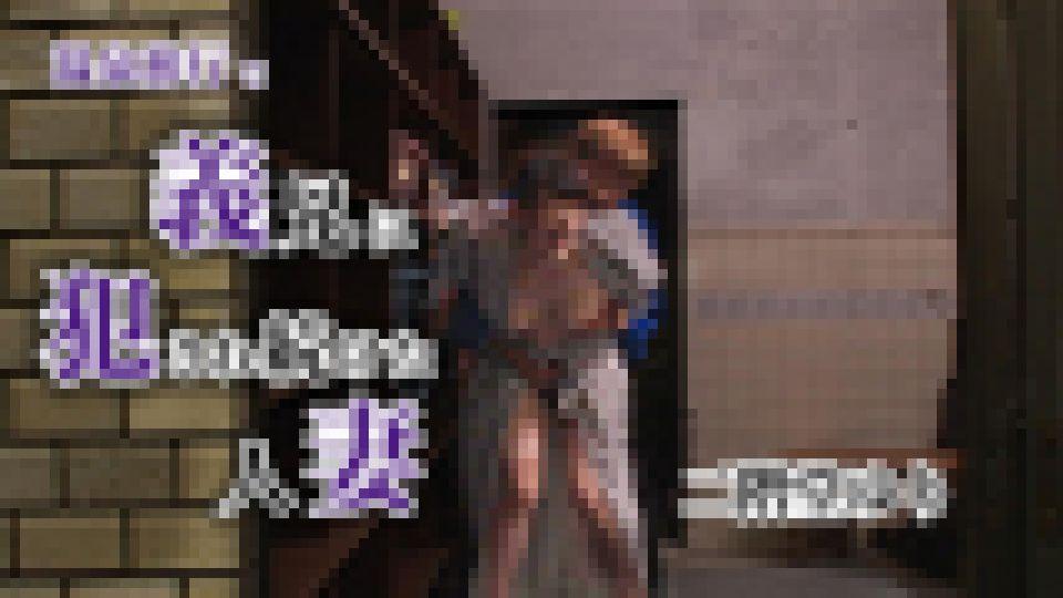 温泉旅行で義兄に犯され続けた人妻 二階堂ゆり 画像