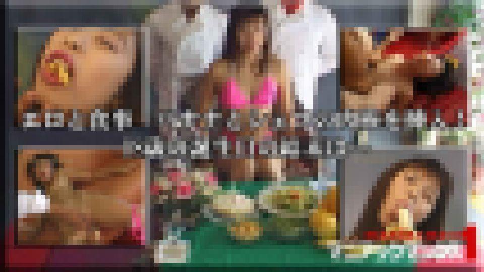 エロと食事 バナナとシェフの肉棒を挿入!18歳の誕生日の結末は… 尾崎 瞳 画像