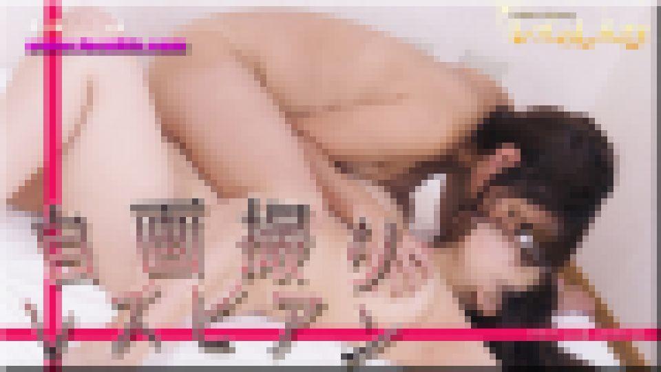 自画撮りレズビアン~さとみちゃんとまゆちゃん~2 まゆ さとみ 画像