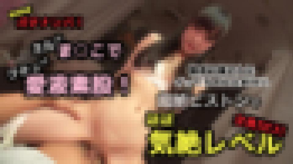 静岡産直 ガチナンパ!ヌル×2ま○こでクチュ×2愛液素股!敏感お嬢さんにイってるのに止めない超絶ピストンでほぼ気絶レベル 全員SEX! オムニバス 画像