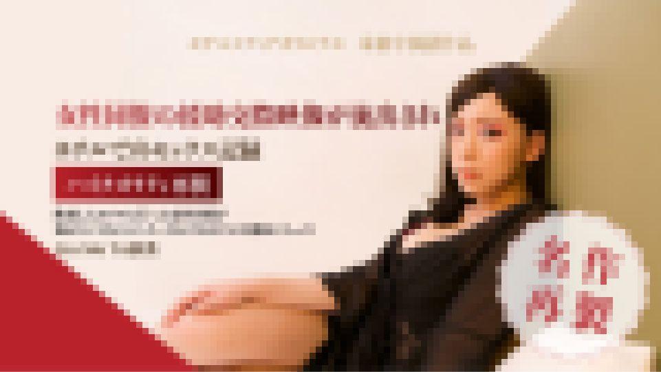 女性同僚の援交映像が流出され Lin Si Yu 画像