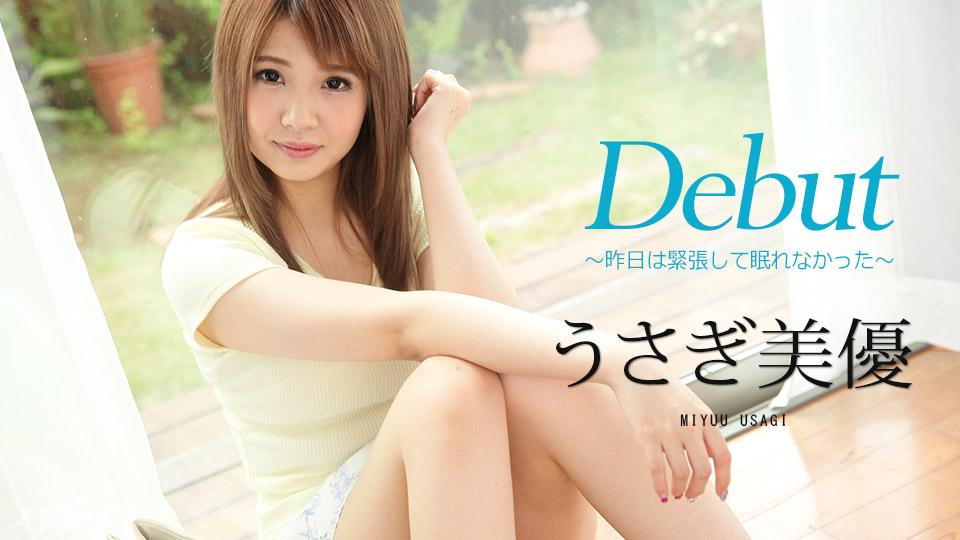 The rabbit Miyu Debut Vol.44 ~ yesterday could not sleep nervous ~,ja