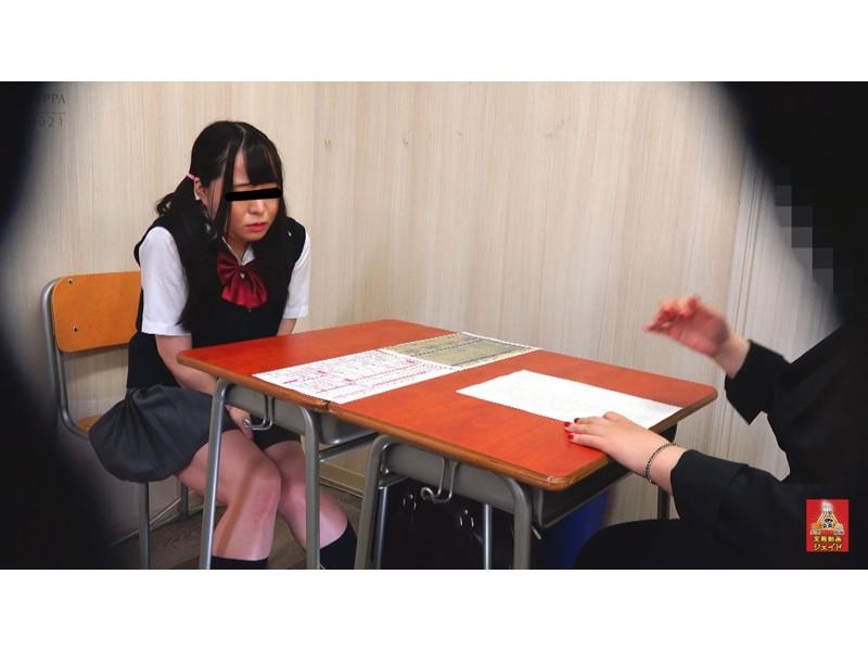 Peeping 妹のお漏らし日記4 1/2 サンプル画像