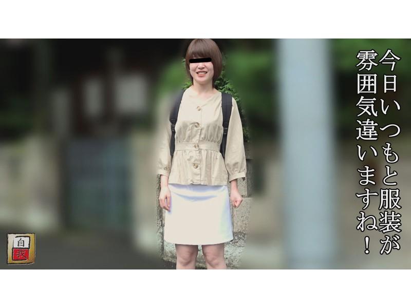数日間に渡る密着撮影&自画撮り 中道夏帆ちゃんの自宅うんこ サンプル画像