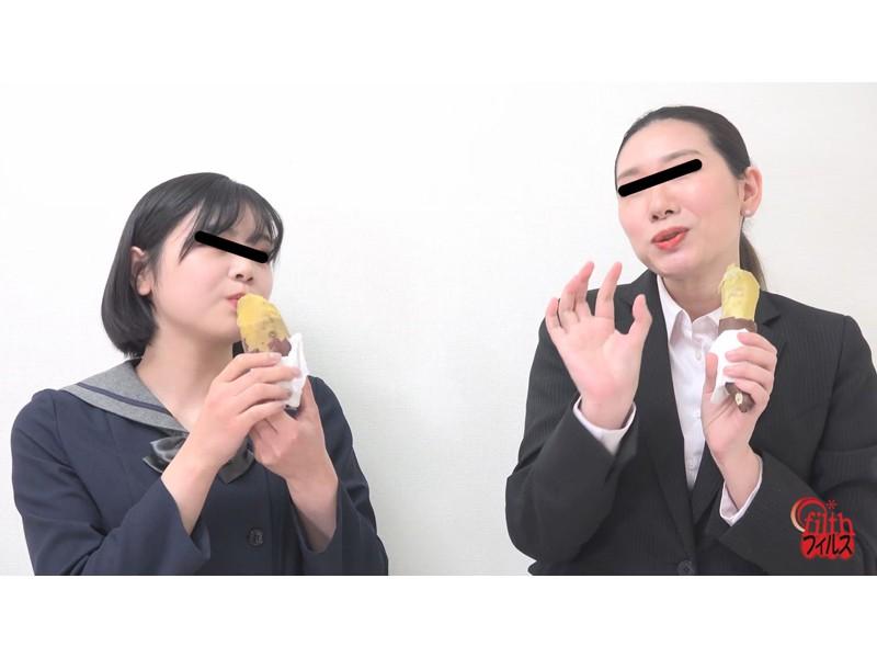 女子校生とOLのおならの数勝負!!3 がんばり過ぎちゃって汚物パラダイス サンプル画像