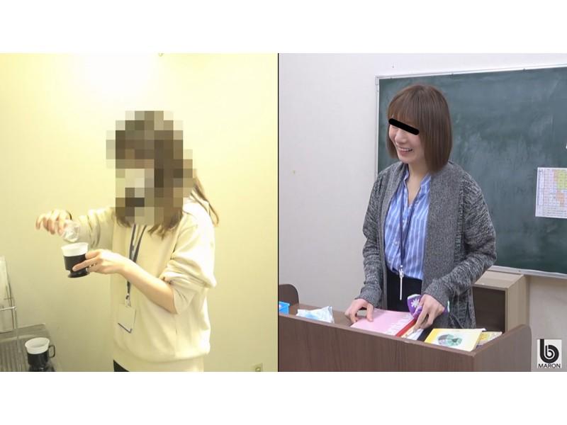 媚薬混入学園 女教師/女学生膣熱オナニー サンプル画像