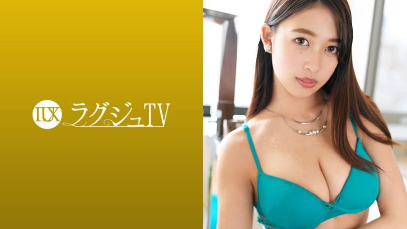 ラグジュTV 957 サンプル画像