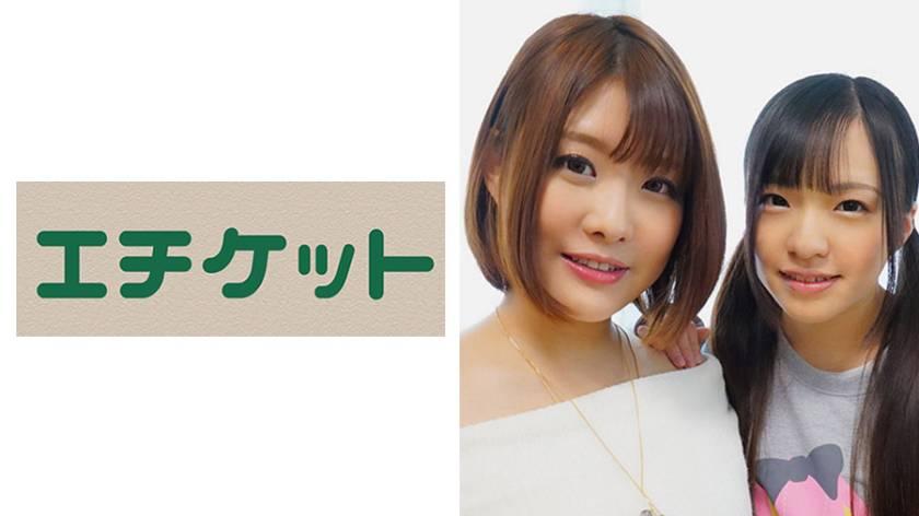 香織ちゃん & あやちゃん サンプル画像