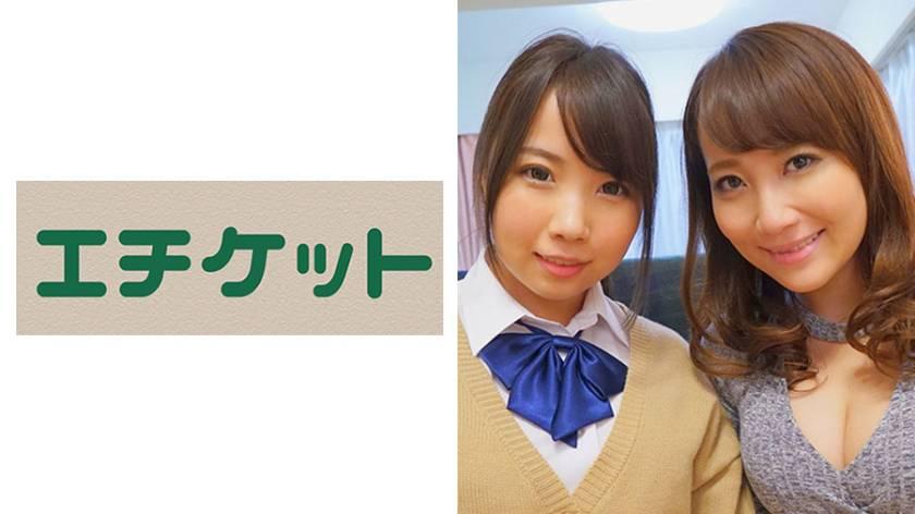 優子ちゃん & 奈々ちゃん サンプル画像