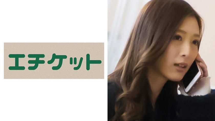 ふみえ26歳from名古屋 全身性感帯の変態妻!電マクリ責め時のアヘ顔エロ過ぎ!浮気チ〇ポにメロメロになってしまう! サンプル画像