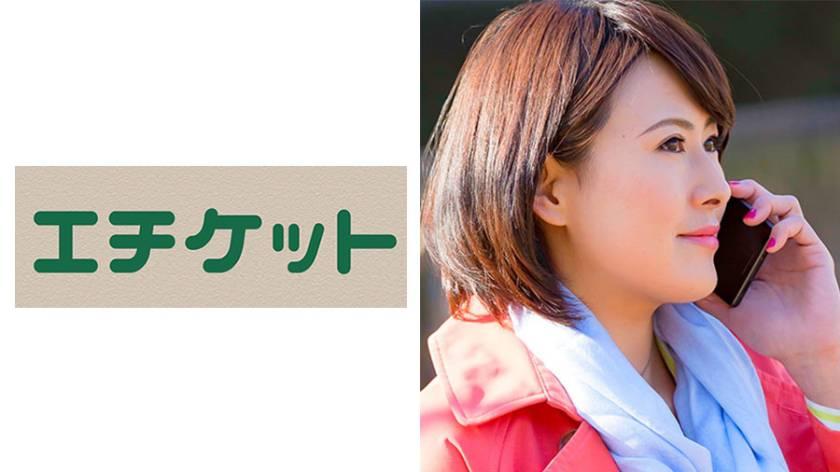 樹理32歳from仙台 長身のアスリートボディ美人妻が媚薬で奇跡の感度上昇!おかしくなるほどイキ狂わされて昇天 サンプル画像