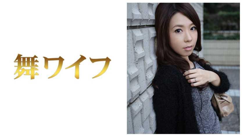 友田優子 サンプル画像