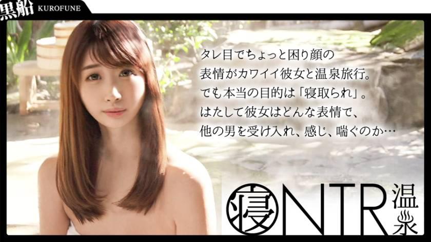 【NTR温泉】僕にはもったいないくらい可愛いくて美肌な彼女が見ず知らずの男とHをしたらどんな表情をしてヤルのか見てみたい なな サンプル画像
