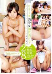 ロリータ美少女 加賀美シュナ 8時間 サンプル画像