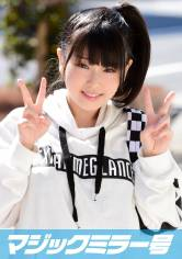 なおみ(18)フリーター マジックミラー号 猫背のおっぱいたっぷんたっぷんのポニーテール地味子と恥じらいSEX! サンプル画像