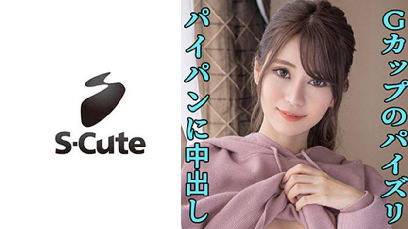まろん(24) S-Cute 神乳美ボディのイキすぎ性交 サンプル画像