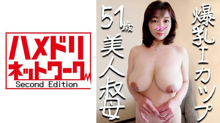 【個人】【五十路Iカップ】美人の叔母51歳、ホテルで肛門をホジられ悶絶 。爆乳を揺らし親戚の肉棒を熟れた膣内にブチ込まれ大量潮吹き【個撮・爆軟乳】 サンプル画像