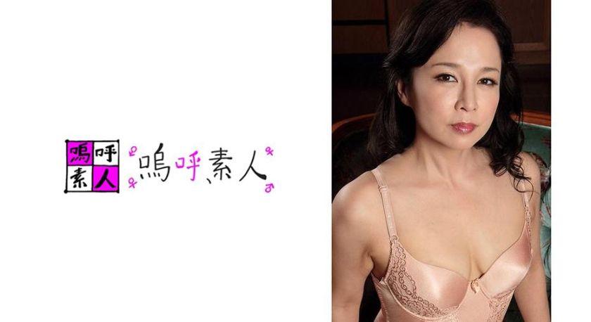 さえこ まい 奈美 洋子 サンプル画像