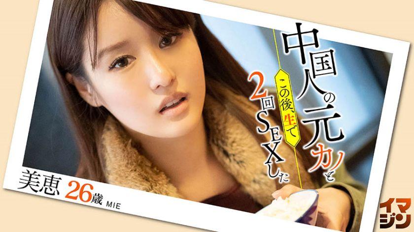 美恵(26) サンプル画像