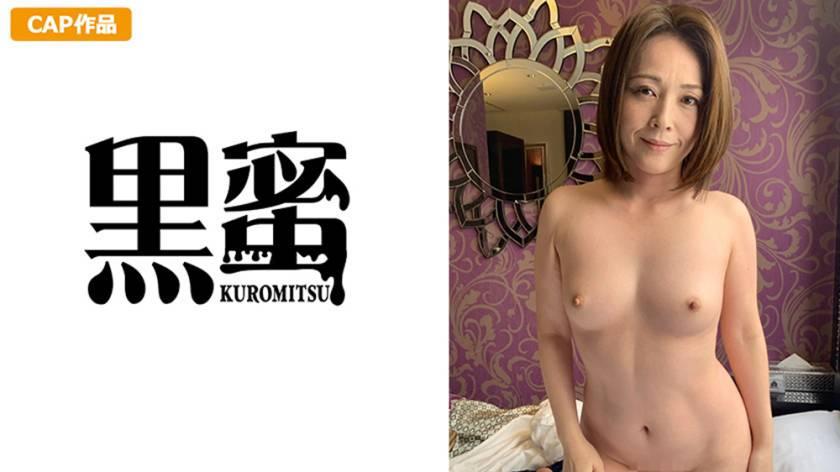 トモカ(42) サンプル画像