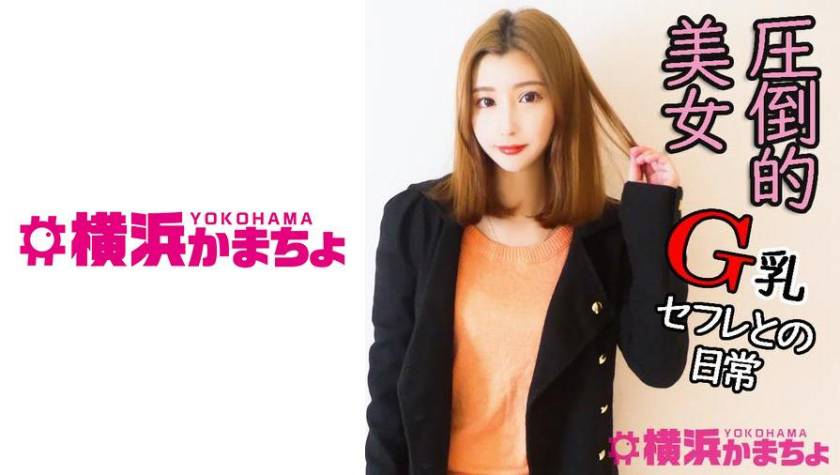 紗栄子(22) サンプル画像